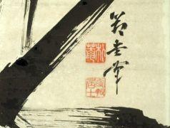 Onsen e Ryokan: l'arte di vivere il Giappone